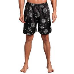 Hot Sale New Men s Satin Summer New Shorts Pajamas Pyjamas Male Casual Lounge  Short Pants Loose Soft Sleep Bottoms M L XL 2XL 691c38e75