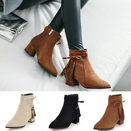 Fall Style Boots NZ - 2018 fall winter western style ankle boots for women chunk heels flock tassel fringe black beige booties office casual vintage shoes