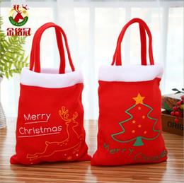 $enCountryForm.capitalKeyWord Canada - Unisex 3D Digital Printing Drawstring Bag Draw Pocket Backpack School Bag for Teenagers Christmas Style handbag DHLFree shipping