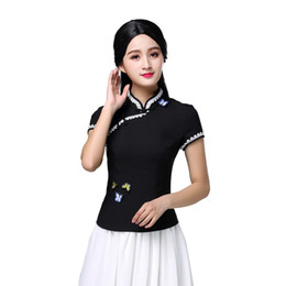 2629544534516e Summer New Women Short Sleeve Shirt Chinese Traditional Lady Mandarin Collar  Butterfly Blouse Top Elegant Clothing Size S-3XL