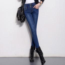 60a2476f11fb8 plus size jeans 2019 - 2018 Spring Autumn Skinny Denim Jeans Female Blue  High Waist Button
