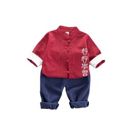 3513f8cf7921 Shop Baby Boys Chinese Clothes UK