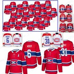 Монреаль Канадиенс Трикотажные изделия Хоккей 11 Брендан Галлахер 31 Кэри Цена 67 Макс Пасиоретты 92 Джонатан Дрюин 6 Шеа Вебер Хоккей Джерси