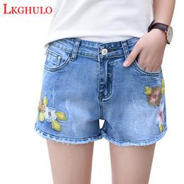 $enCountryForm.capitalKeyWord Canada - LKGHULO Fashion Women Summer High Waist Embroider Denim Short Ripped Jeans Short Casual Shorts Size 25-32 W117