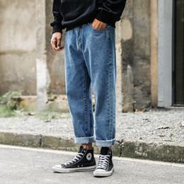 Japanese pants online shopping - S XXL new men s retro jeans men s loose Japanese hair stylist wild straight wide leg denim pants