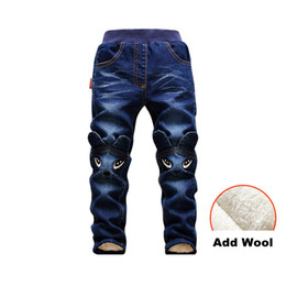 528d22b341a56 Skinny Jeans Kids Winter Thicken Clothes Casual Jeans for Boys Kids Add  Wool Denim Trousers Childrens Clothing