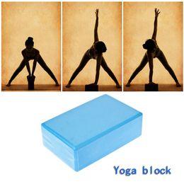 $enCountryForm.capitalKeyWord Canada - Drop Shipping Yoga Block Brick Foaming Foam Home Exercise Practice Fitness Gym Sport Tool High Quality