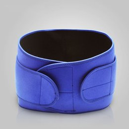 4de51be6c23ed Sports Belt Basketball Weightlifting Fitness Belt Men s Abdomen with  Protective Gear Belts for Lower Back