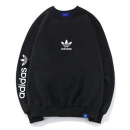 Men korean pullover online shopping - hoodies sweatshirts New Man Long Sleeves Korean Version Leisure Time Jacket Sweater Male Easy Bottoming