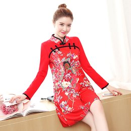 f033c81a3 Autumn Vintage National Wind Cheongsams Dress Slim Print Stand Collar  Traditional Chinese Dresses Long Sleeve Mini Qipao Red
