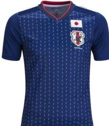 2018 World Cup Japan Soccer Jerseys Home Blue away white maillot foot 2017 2018  OKAZAKI KAGAWA HASEBE Japanese best quality Football Shirt 7e6a9727e