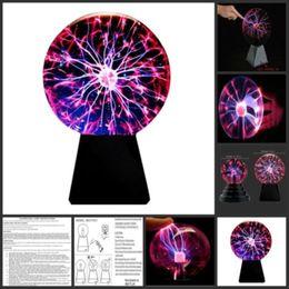 Shop Plasma Lightning Ball UK | Plasma Lightning Ball free