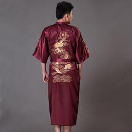 d5fe05e04c47cd Plus Size S-XXXL Chinese Traditional Men's Satin Robe Bath Gown Vintage  Dragon Nightwear Embroidery Kimono Yukata Gown MP070