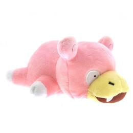 $enCountryForm.capitalKeyWord NZ - Pikachu Plush Figure Toys Cute Cartoon 19cm Lying Prone Slowpoke Soft Stuffed Animal Dolls Kids Gift