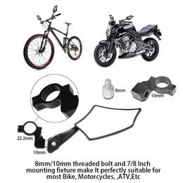 Vente en gros Vélo Moto Vue Arrière Black Billet Bar Fin Miroir 360 degrés Rétroviseur Rétroviseurs Pour Mountain Road Vélo Électrique Vélo