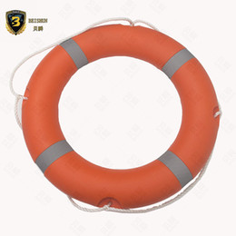 $enCountryForm.capitalKeyWord NZ - standard Marine buoy adult life-saving Round lifesaving ring swimming ringnational