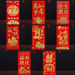 wholesale chinese red envelopes australia new featured wholesale