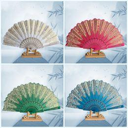 Chinese bamboo umbrellas online shopping - Chinese Style Gold Powder Fan Beautiful Peacock Lace Plastic Folding Ladies Dance Fans Colorful Minimalism Modern Art zq jj
