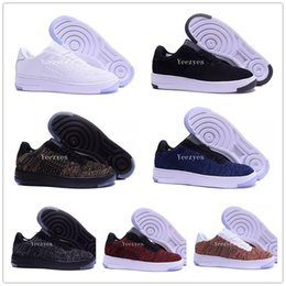 2018 new 270 27C style fly line Men Women High low lover Skateboard Shoes 1 One knit Eur size 36-47 cheap sale visit sale shop offer supply for sale IXwumj