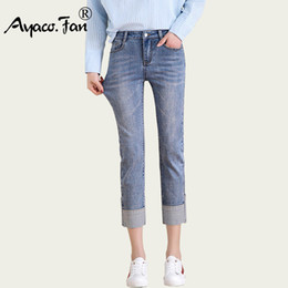 2018 New Summer High Elastic Jeans for Women Jeans Stretch Skinny Cuffs Pencil Pants Grey Casual Denim Calf-Length Pants Female