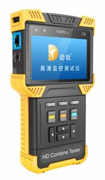 CCtv rj45 Camera online shopping - 4 Inch H K IP CCTV Tester Monitor CVBS Camera Tester ONVF RJ45 TDR M RJ45 port PTZ V1A output