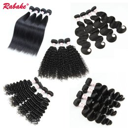 $enCountryForm.capitalKeyWord Australia - 3 or 4 Bundles Brazilian Virgin Remy Human Hair Weave Bundles Cuticle Aligned Kinky Curly Body Wave Deep Loose Wave Straight Hair Extensions