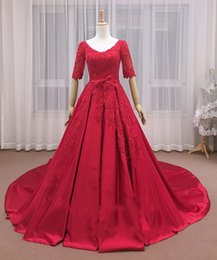 Short Red Lace Prom Vintage Dress Australia - Dark Red Short Sleeve Prom Dress 2018 V Neck Lace Applique A Line Court Train Satin Formal Dresses Evening Sweet 16 Quinceanera Gown