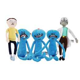 25CM Rick And Morty Plush Toys Doll Old Man Little Boy Dolls Childrens Birthday Christmas Gifts