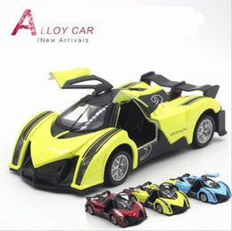 Discount diecast sports cars - wholesale 1:32 alloy pull back toy car model,musical& flashing,high simulation concept sports car,diecast metal model to