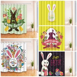 High Shower Curtains Online | High Quality Shower Curtains for Sale