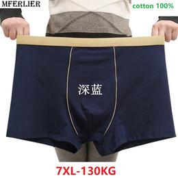 54b9347f860a men Boxer cotton plus big size 6XL 7XL 8XL large size contrast color Underwear  elasticity U Convex Underpants Boxershorts blue