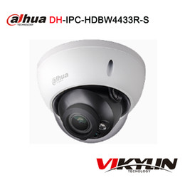 Dome cctv sD online shopping - Dahua POE IPC HDBW4433R S MP IP camera support IK10 IP67 Waterproof with SD card slot H265 CCTV dome camera