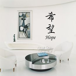 $enCountryForm.capitalKeyWord Australia - Traditional Chinese Character Hope Wall Sticker Chinese Style Quotes Lettering Decals Home Decor Chinese Hot Cut Vinyl CS5