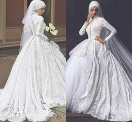 Tiered Skirt Wedding Dresses NZ - Muslim Hijab Ball Gown Wedding Dresses Tiered Skirts High Neck Lace Appliques Long Sleeve Dubai Abaya Caftan Kaftan Wedding Gowns