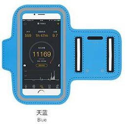 "$enCountryForm.capitalKeyWord NZ - Sport Armband Arm Band Belt Cover mobile phone Gym Running Sport Arm Band Cover Case For BQ BQ-5525 Practic Phone Cases 5.5"""
