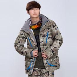 $enCountryForm.capitalKeyWord Canada - GSOU SNOW Men Ski Jacket Camouflage Style Winter Clothing Super Warm Hooded Windproof Waterproof Hooded Male Outdoor Sport Wear