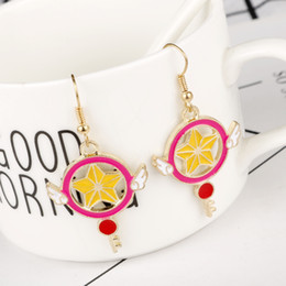 Cosplay earrings online shopping - dongsheng Lovely Sailor Moon Dangle Drop Earring Sakura Birds Card Captor Cosplay Drop Earring Jewelry Women Girl Gift