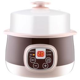 venda por atacado 220 V 200 w 0.8L isolamento Automático 24 horas de Cerâmica Roxo forro de areia Elétrica fogões mais lentos 195x190mm