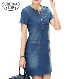 f2b8c8b593b 2016 new arrival plus sizes v-neck solid denim dresses summer women denim  dresses short sleeves loose A word dresses 176A 25 Y1891108