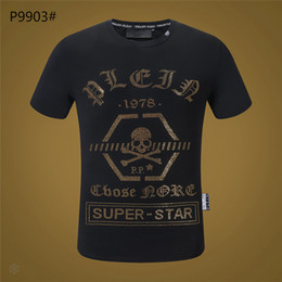 Discount skull fashion trend - 2018 fashion street trend men's wear skull print print Repair the body T-shirt