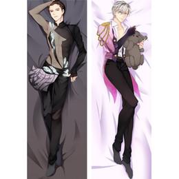Shop Anime Body Pillow Male Uk Anime Body Pillow Male Free