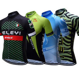 Quick Dry Shirts For Men Canada - 2018 Tour de France Pro Team MTB Cycling Jersey Top Shirts Maillot Ciclismo Short Sleeve Summer for Men & Women Bike Clothes Quick Dry