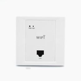 Toptan satış Duvar AP Yüksek Kalite Otel Odalarında Beyaz Kablosuz WiFi Wi-Fi Kapak Mini Duvara monte AP Yönlendirici Erişim Noktası