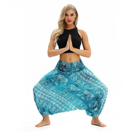 Chinese  Wide Leg Long Yoga Dance Pants for Women High Waist Geometric Printed Harem Trousers Loose Soft Breathable Work Out Sportwears manufacturers