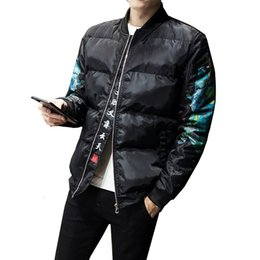 Chinese embroidered Coats online shopping - Nice Limited Winter Parkas Mens The Original New Improved Chinese Wind Embroidered Coat Size Padded Jacket Cotton Clothes M XL