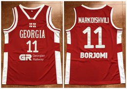 MANUCHAR MARKOISHVILI GEORGIA NATIONAL TEAM 2019 W.C. QUALIFIERS Retro  Basketball Jersey Mens Stitched Custom any Number and name Jerseys 15a89877f