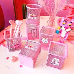 $enCountryForm.capitalKeyWord Australia - Pen Container School Supplies Wholsale Pink Penholder Steel Material Cheap for School and Office Supplies Free Shipping