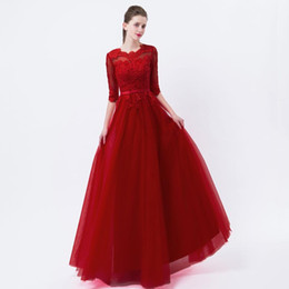 $enCountryForm.capitalKeyWord UK - FADISTEE New arrival Modern elegant party evening dresses Vestido de Festa lace tulle prom dress O-neck A-line frock gown 2018