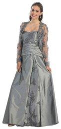 бесплатная доставка 2018 плюс размер вечернее платье мать невесты платье корсет