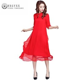 0c7d08093c4 dress night china 2019 - 2018 New China wind women Dress Fashion leisure 7  minutes sleeve
